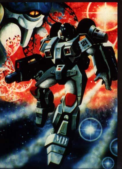 robotech toys